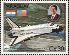 [Airmail - Space Shuttle, Typ CJY]