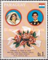 [Wedding of Prince Charles and Lady Diana Spencer, Typ CLH]