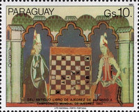 [Airmail - Chess Paintings, Typ CNO]