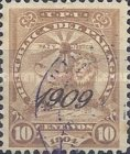 [Not Issued Stamps of Type BA Overprinted