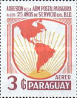 [Airmail - The 25th Anniversary of Inter-American Development Bank (BID), Typ DAT]