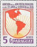 [Airmail - The 25th Anniversary of Inter-American Development Bank (BID), Typ DAT1]