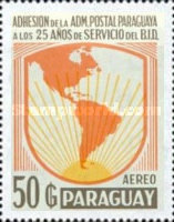 [Airmail - The 25th Anniversary of Inter-American Development Bank (BID), Typ DAT3]