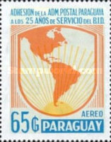 [Airmail - The 25th Anniversary of Inter-American Development Bank (BID), Typ DAT4]