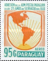 [Airmail - The 25th Anniversary of Inter-American Development Bank (BID), Typ DAT5]