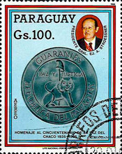 [Airmail - The 50th Anniversary of Peace Treaty of the Chaco War, Typ DCB]