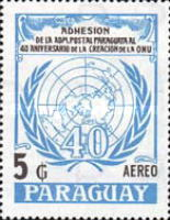 [Airmail - The 40th Anniversary of United Nations, Typ DDI]