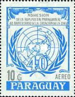 [Airmail - The 40th Anniversary of United Nations, Typ DDI1]