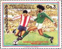 [Football World Cup - Mexico 1986, Typ DEM]