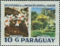 [Airmail - The 50th Anniversary of Japanese Immigrants in Paraguay, Typ DGZ]
