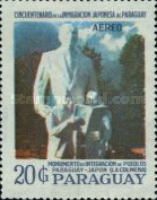 [Airmail - The 50th Anniversary of Japanese Immigrants in Paraguay, Typ DHA]