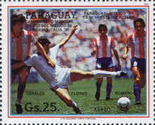 [Airmail - Football World Cup - Mexico 1986, Typ DHF]