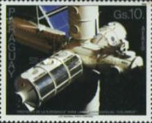 [Airmail - Space Travel, Typ DMD]
