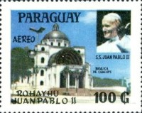 [Airmail - Visit of Pope John Paul II, Typ DMV]