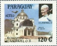[Airmail - Visit of Pope John Paul II, Typ DMV1]