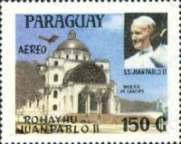 [Airmail - Visit of Pope John Paul II, Typ DMV2]