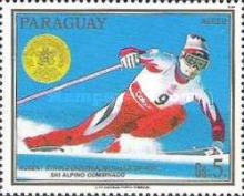 [Airmail - Gold Medal Winners of Winter Olympic Games in Calgary, Canada, Typ DOF]
