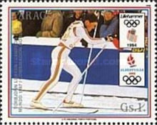 [Winter Olympic Games - Lillehammer, Norway, Typ DQQ]