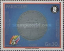 [Airmail - The 800th Anniversary of the City of Hamburg, Typ DRK]