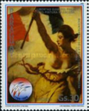 [Airmail - The 200th Anniversary of the Frech Revolution, Typ DRQ]