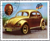 [The 40th Anniversary of the Federal Republic of Germany, Typ DRU]