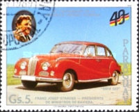 [The 40th Anniversary of the Federal Republic of Germany, Typ DRW]