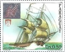 [The 800th Anniversary of the Port of Hamburg - Overprinted, Typ DSG]