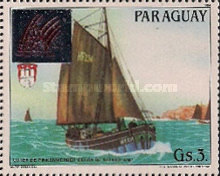 [The 800th Anniversary of the Port of Hamburg - Overprinted, Typ DSJ]
