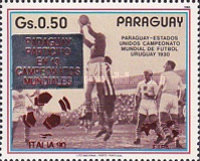 [Paraguay's Participation in Previous Football World Cup Finals - Overprinted, Typ DSP]