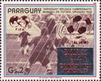 [Paraguay's Participation in Previous Football World Cup Finals - Overprinted, Typ DSR]