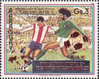 [Paraguay's Participation in Previous Football World Cup Finals - Overprinted, Typ DSS]