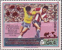 [Paraguay's Participation in Previous Football World Cup Finals - Overprinted, Typ DST]