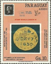 [Airmail - The 150th Anniversary of Stamps, Typ DUT]