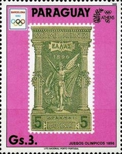 [Olympic Games - Barcelona, Spain 1992 & Athens, Greece 1896, type DUZ]
