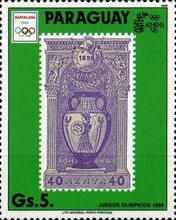 [Olympic Games - Barcelona, Spain 1992 & Athens, Greece 1896, Typ DVA]