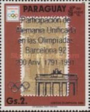 [Participation of a United Germany at the 1992 Olympic Games in Barcelona - The 200th Anniversary of the Brandenburg Gate, type DYD]