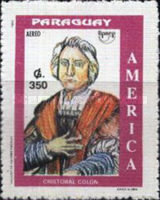 [Airmail - America - The 500th Anniversary of Discovery by Christopher Columbus, Typ EAO]