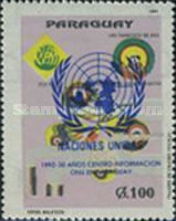 [The 30th Anniversary of United Nations Information Centre in Paraguay - Previous Issues Overprinted, Typ EAQ]