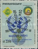 [The 30th Anniversary of United Nations Information Centre in Paraguay - Previous Issues Overprinted, Typ EAR]
