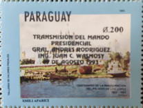 [Inauguration of President Juan Carlos Wasmosy - Previous Issues Overprinted