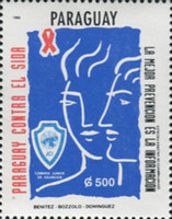 [Fight Against AIDS, Typ EEE]