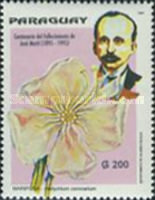 [The 100th Anniversary of the Death of Jose Marti, 1853-1895, Typ EEX]