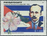 [The 100th Anniversary of the Death of Jose Marti, 1853-1895, Typ EEY]