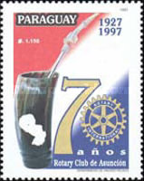 [The 70th Anniversary of Asuncion Rotary Club, Typ EGE]