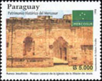 [Heritage of the Mercosur - Former Jesuit Missions, Typ EGX]