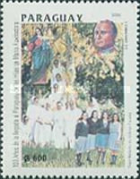 [The 100th Anniversary of the Daughters of Maria Auxiliadora College, Typ EIO]