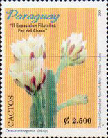 [The 2nd Bolivian-Paraguayan Stamp Exhibition, La Paz - Cacti, type EKB]