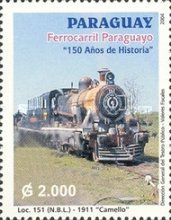 [The 150th Anniversary of Paraguayan Railroad, Typ ENR]