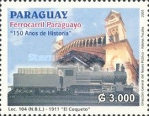 [The 150th Anniversary of Paraguayan Railroad, Typ ENS]