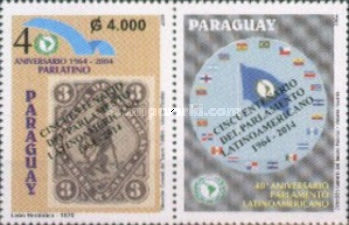 [The 50th Anniversary of the Latin American Parliament - Issue of 2004 Overprinted, Typ EOD1]